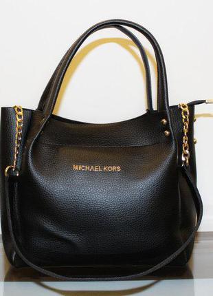 Брендовая стильная сумка