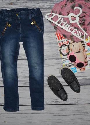 5 лет 110 см очень классные стильные фирменные джинсы узкачи скини с замками молнией
