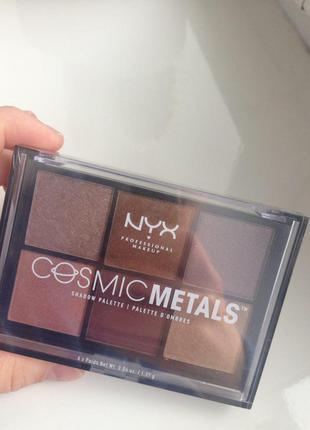 Продам тени от nyx cosmic metals