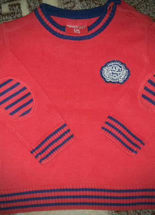 Реглан / кофта / свитер на 9-12 мес - с латками на локтях