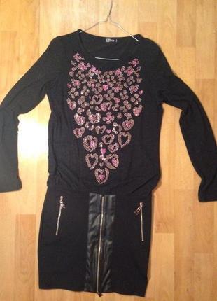 Платье (костюм) с камнями и кожаными вставками