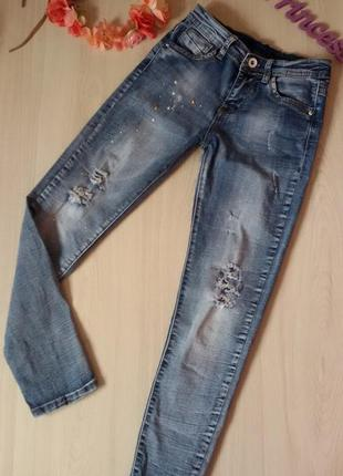 Рваные джинсы,скинни с дырками 8-10 лет.