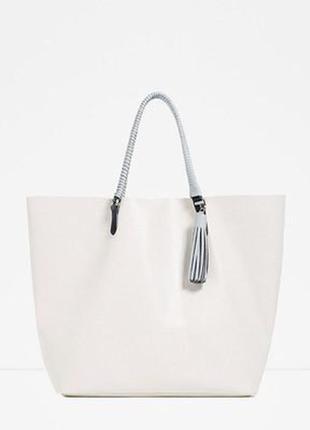 Белая большая сумка шоппер zara с косметичкой