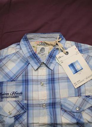 Рубашка (есть и другие ;-))
