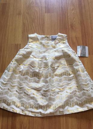 Сукня tahari