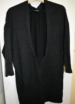 Мешковатое платье kira plastinina