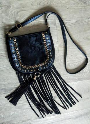 Чёрная стильная  сумка с бахромой