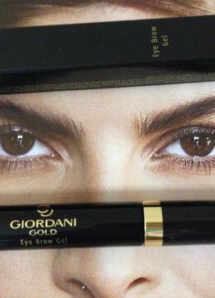 Моделирующий гель для бровей идеальный изгиб giordani gold, естественный