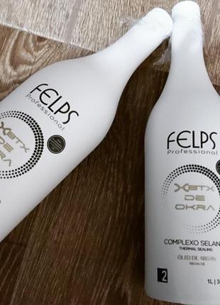 Felps okra кератин для восстановления и выпрямления волос