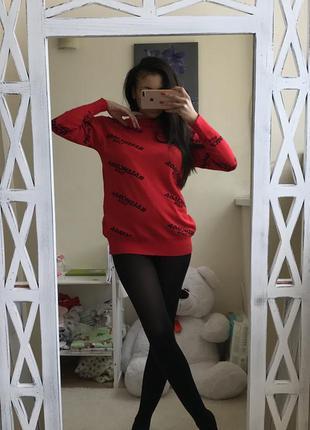 Красный свитер balenciaga