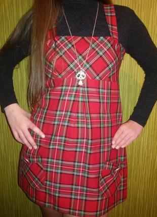 Моднячее платье-сарафан а-силуэта