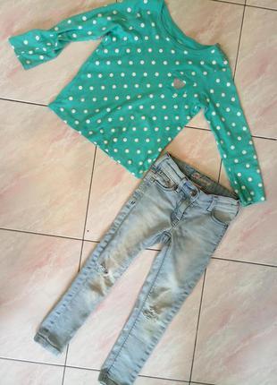Крутые рваные джинсы некс для девочки