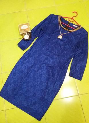 Супер платье благородный синий,по спинке молния
