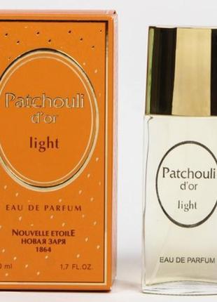 Patchouli d'or light пв 50 мл