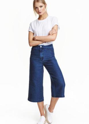 Удобные джинсовые кюлоты на высокой посадке h&m