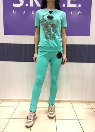 Салатовый костюм от philipp plein