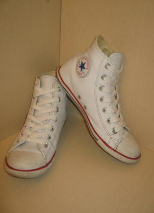 Converse кеды кожаные оригинал белые без дефектов