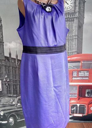 Ділова сукня футляр