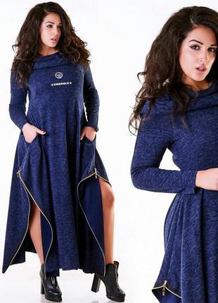 Модна тепла довга ангорова сукня з капюшоном