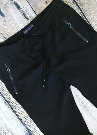 Очень крутые брюки на резинке
