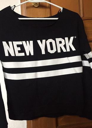 "Свитшот ""new york"""