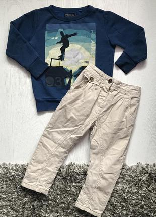 Свитшот и штаны