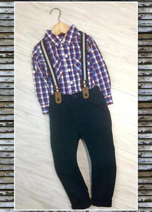 Рубашка и джинсы на подтяжках