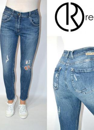 Джинсы скини рваные, высокая посадка mom relish jeans.