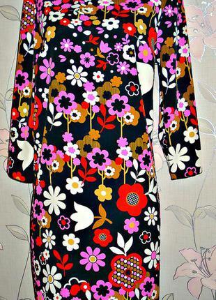 Цветочное платьице tu