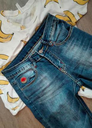 Клевые джинсы губки