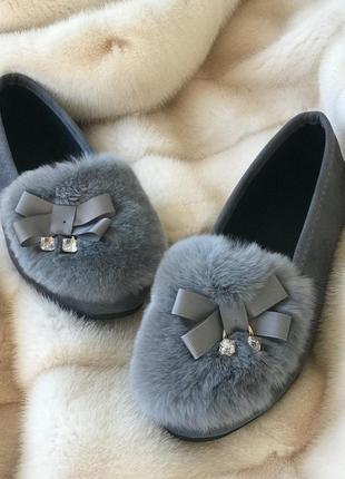 Балетки - тапки с нежным мехом кролика
