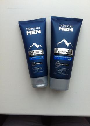 Набор для бритья faberlic