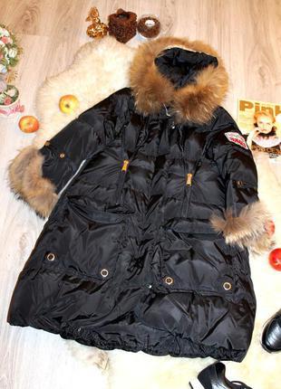Куртка-парка missfofoqueen