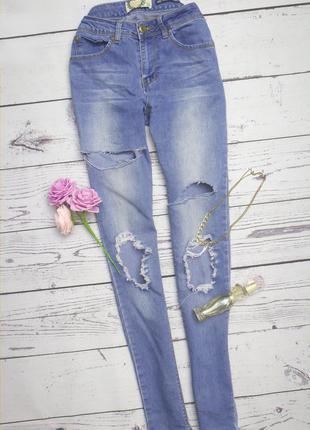 Boohoo  обалденные рваные джинсы на высокой посадке