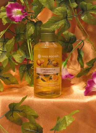 Гель для ванны и душа лимон - базилик 200мл