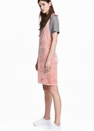 Платье-сарафан h&m