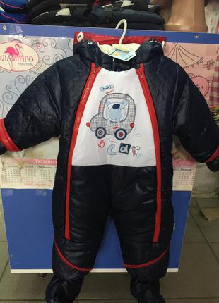 Комбинезон-трансформер для мальчика