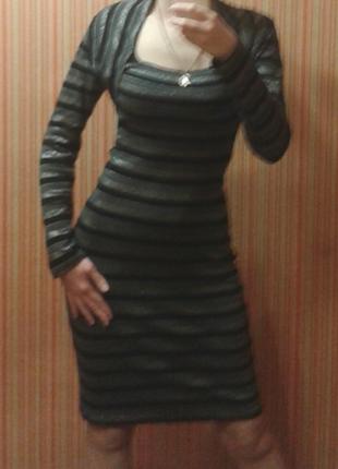 Платье миди облегающее bella robe