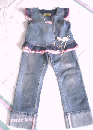 Продам костюм на девочку 5-6 лет x-mail рост 116