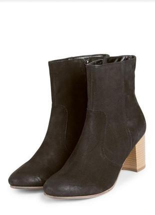 Новые замшевые ботинки new look на широкую ногу, размер 40 (uk7)