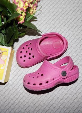 Кроксы на девочку1