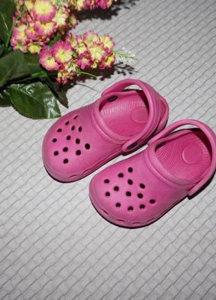 Кроксы на девочку2
