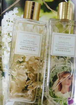 Туалетная вода women's collection innocent white lilac