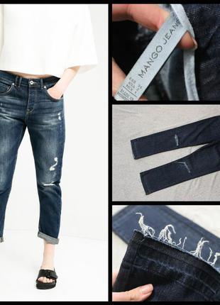 Mango.шикарные джинсы с рваными коленями.