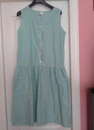 Платье в поломку в стиле 60....