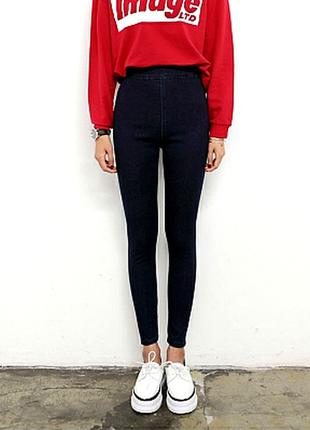 Черные джинсы джеггинсы с высокой талией