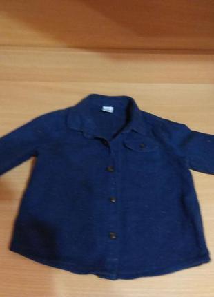 Стильная рубашка для модника