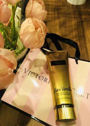 Парфюмированный лосьон крем для тела ваниль виктория сикрет victoria's secret vanilla