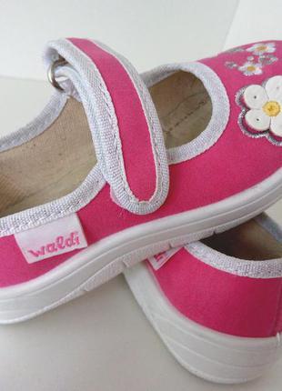 Тапки тапочки для девочки waldi валди