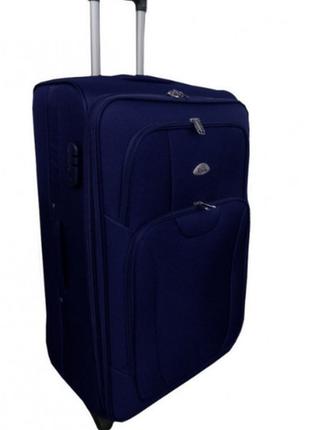 Отличный большой чемодан для путешествий